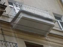 Восстановленная плита балкона